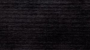 Kora Koranol Imprägnierlasur 2,5l Farbton: Ebenholz...